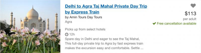 Delhi Agra by Gatiman Express Train